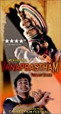 Vanaprastham: Last Dance [VHS]