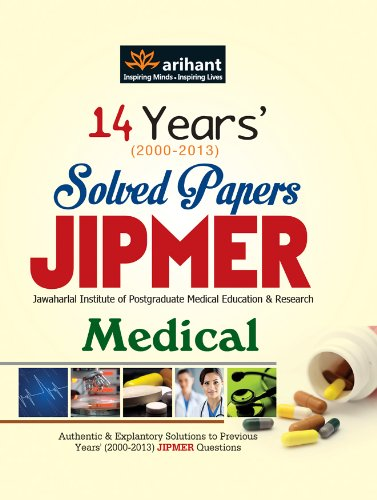 14 Years' Solved Papers JIPMER Medical