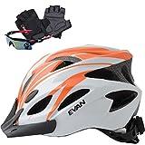 EVAN(エヴァン)超軽量 高剛性 自転車 ヘルメット 通勤 サイクリング ロードバイク 大人用 安全カラー春用 サイクリンググローブ サングラス 付 ホワイト&オレンジ
