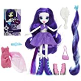 My Little Pony Equestria Girls Deluxe Doll - Rarity