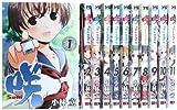 咲-Saki- コミック 1-11巻セット (ヤングガンガンコミックス)