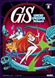 Ghost Sweeper Mikami Collection 2