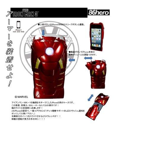 3D iPhone5ケース (アイアンマンMARKVII)