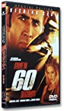 60セカンズ [DVD]