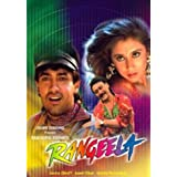 "Rangeela [1995] [UK Import]von ""Aamir Khan"""