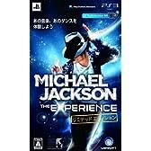 マイケル・ジャクソン ザ・エクスペリエンス リミテッドエディション (アナザー・パート・オブ・ミープロダクトコード同梱)