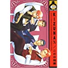 KIZUNA (10) (ビーボーイコミックス)