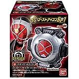 仮面ライダーゴースト SGゴーストアイコンSP1 10個入りBOX(食玩)