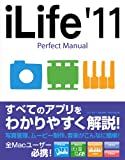 iLife'11 Perfect Manual