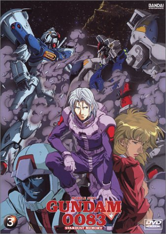 Mobile Suit Gundam 0083: Stardust Memory Vol 3 [DVD]
