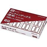 コクヨ ラベル タックインデックス 徳用 中 12片×100シート 赤 タ-21-10R