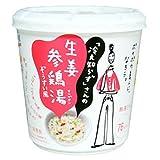 永谷園 「冷え知らず」さんの生姜参鶏湯カップ 1食×6個