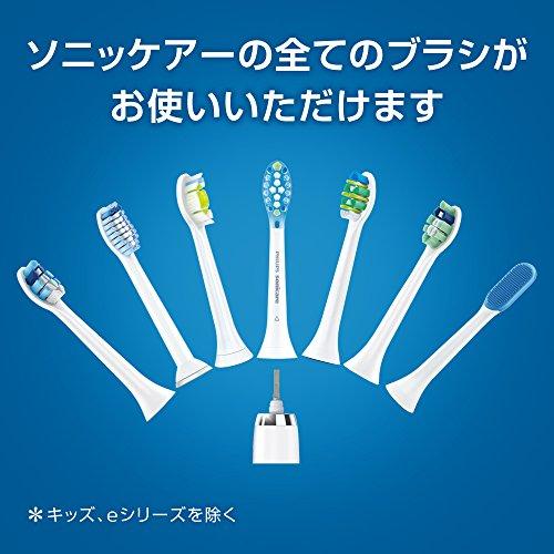 フィリップス 電動歯ブラシ ソニッケアー フレックスケアープラス HX6927/08