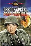 Pork Chop Hill (Widescreen/Full Screen)