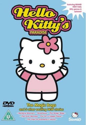 Hello Kitty - the Magic Bags [DVD]