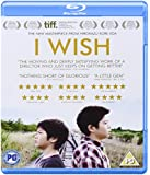 I Wish (Kiseki) [Blu-ray]