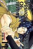テニスの王子様完全版Season 3 11―完全版 (愛蔵版コミックス)