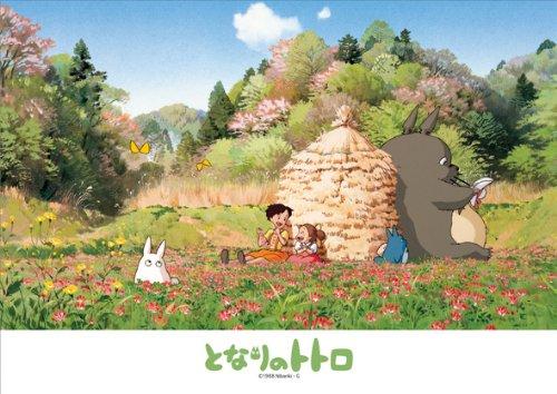 My Neighbor Totoro 108 Piece basking in the sun next to 108-273