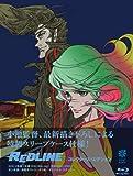 REDLINE コレクターズ・エディション[Blu-ray/ブルーレイ]