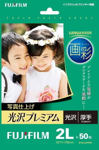 FUJIFILM インクジェットペーパープリンター paper pictures Aya photo finishing glossy premium glossy paper thick paper based 2 L size 50 pieces インクジエツト WP2L50PRM
