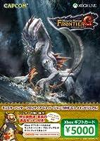Xbox ギフトカード 5000円 モンスターハンター フロンティアG3 バージョン 「MHFG3 メインビジュアル」【旧マイクロソフト ポイント】
