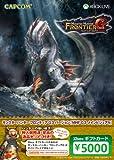 Xbox ギフトカード 5000円 モンスターハンター フロンティアG3 バージョン 「MHFG3 メインビジュアル」