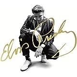 Elvis Presley: The Album Collection (+ Buch)