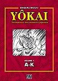 echange, troc Shigeru Mizuki - Yôkai : Dictionnaire des monstres japonais, Volume 1 (A-K)