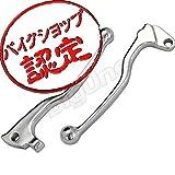 レバー ブレーキレバー クラッチレバー RZ50 TZ50 TZR50 TZM50R DT125R TW200 TW225 TT225 セロー225 ブロンコ トリッカー250 RZ350 SR400 XJ400 XS400 XZ400 SR500 XZ550D XJ650スペシャル XTZ660 XJ750 XTZ750 XV750