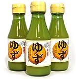 Yuzu Juice 5.06 Oz (Pack of 3)