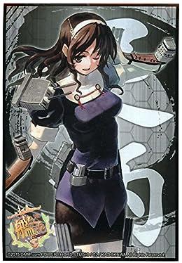 ブシロードスリーブコレクション HG Vol.837 艦隊これくしょん -艦これ-『足柄』 パック