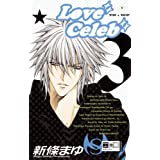 "Love Celeb - King Egoist 03von ""Mayu Shinjo"""