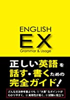 English EX―Grammar & Usage