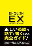 English EX―Grammar & Usage