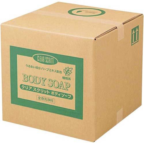 熊野油脂 クリアスクリットーソープ 18L 4355
