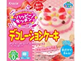 Japan Kracie Happy kitchen Decoration cake KIT DIY candy popin cookin