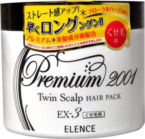 エレンス01 ツインスキャルプヘアP EX3