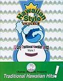 Hawaiian Style 'Ukulele: 12 Easy Traditional Hawaiian Songs, Volume 1 (Book & CD)