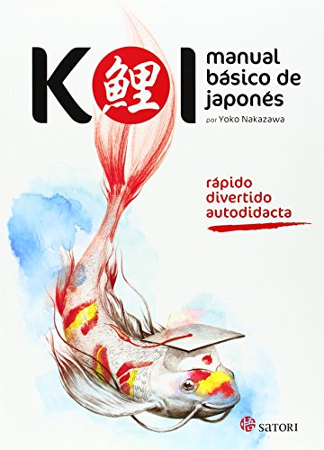 KOI. MANUAL BASICO DE JAPONES descarga pdf epub mobi fb2