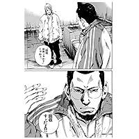 150ピースミニパズル BIG Comic Spirits 闇金ウシジマくん 150-184