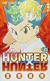 HUNTER X HUNTER26 (�����ס����ߥå���)
