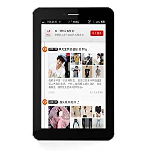 Freelander PX2 MTK8389 Quad Core MID Tablet PC 7 Inch Android 4.2 3G GPS Monster Phone Bluetooth WCDMA Color Black