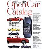 オープンカーカタログ―いま日本で買えるオープンカー150台 (立風ベストムック―オートジャンブル)