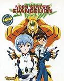 echange, troc Yoshiyuki Sadamoto - Neon Genesis Evangelion Artbook 01. New Type Collection.