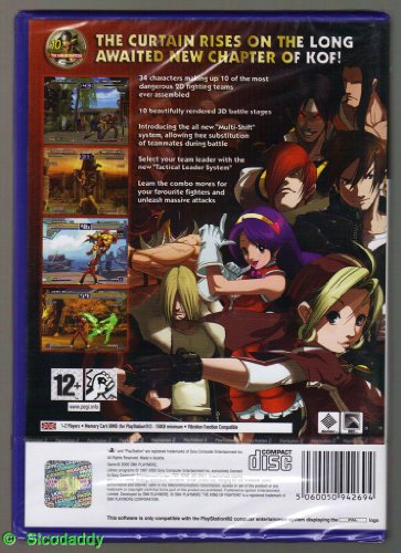 King Of Fighters 2003 galerija