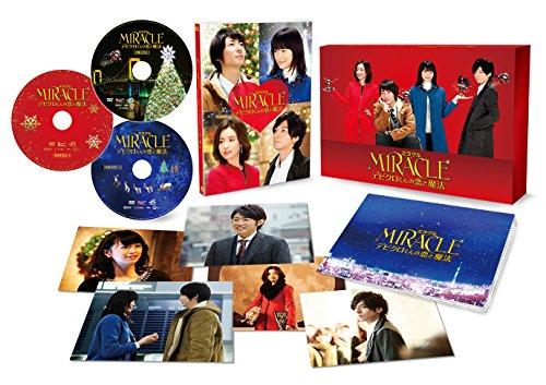 MIRACLE デビクロくんの恋と魔法 DVD愛蔵版【初回限定生産】[DVD]