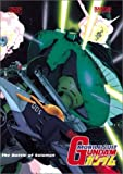 echange, troc Mobile Suit Gundam 8: Battle of Solomon [Import USA Zone 1]