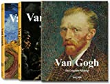 Van Gogh: The Complete Painting (25)