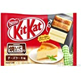 Nestle Kit Kat Baked Mini Cheese Cake Chocolate Taste 1 Bag X 13 Sheets