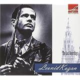 Leonid Kogan - The Last Recordings